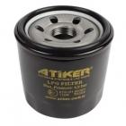 Фильтрующий элемент к фильтру тонкой очистки  ASF