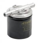 Фильтр газовый АSF 12 x 12 mm